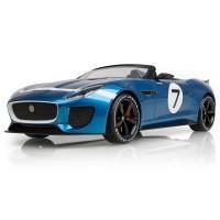 Project 7  concept car 1:18